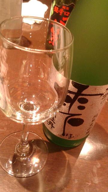 (8)雫酒