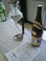 試飲酒・豊麗司牡丹