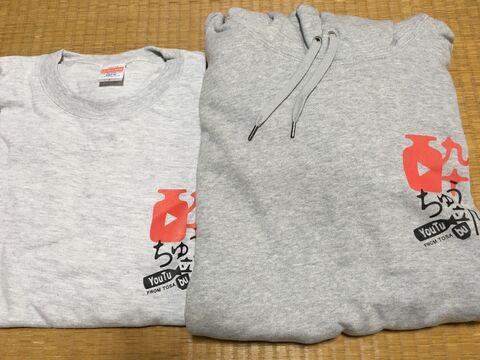 写真3 Tシャツ、パーカー