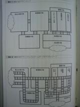 顧客の旅デザインマップ.jpg