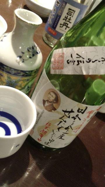 (14)日本を今一度〜