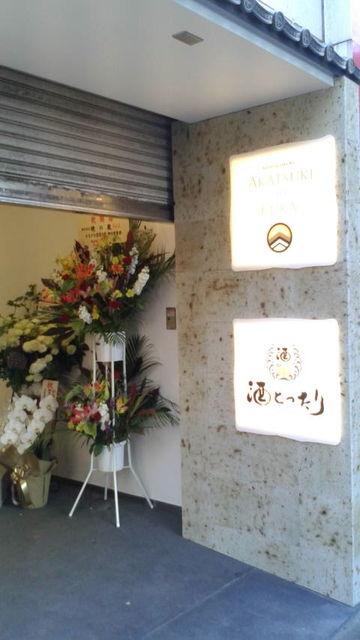 (3)入口2