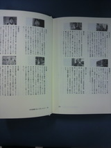 今村さんが会いに行った高知の人々の巻末紹介.jpg