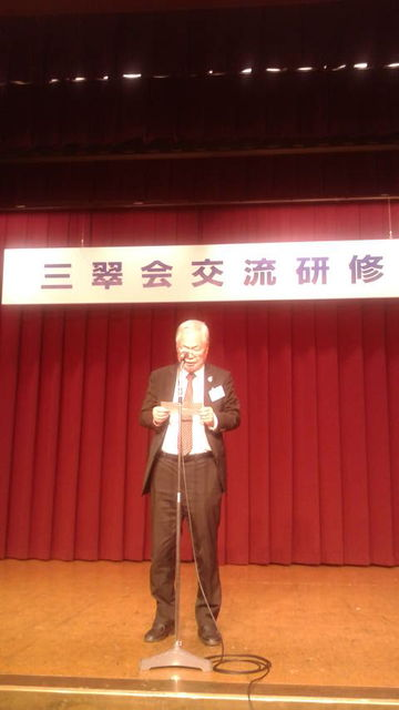 (10)三翠園石川社長