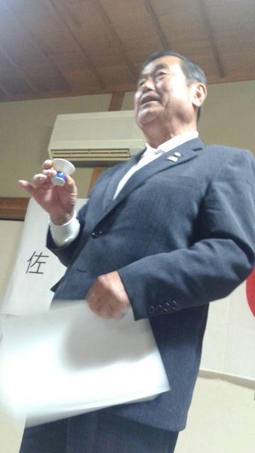 (16)藤原町議会議長さんのご発声
