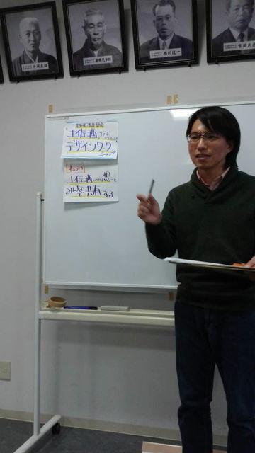 (10)ファシリテーター佐々倉さん