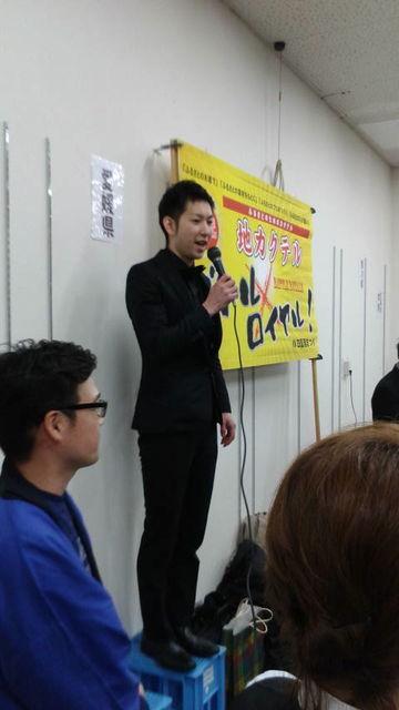 (15)香川県代表田中さん