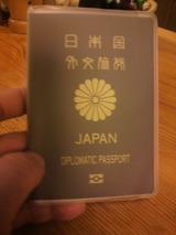 外交官パスポート.jpg