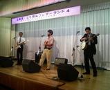 山崎酒店「しんかんバンド」