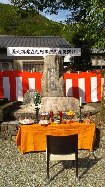(6)石碑前の祭壇