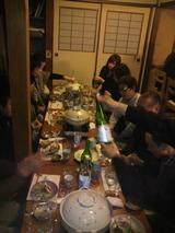 2012.12.25宴席風景2.jpg