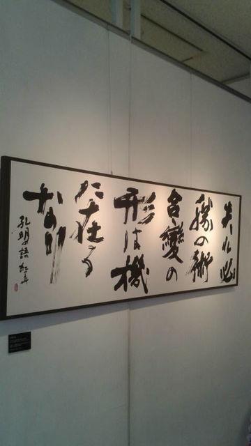 (6)孔明の詩