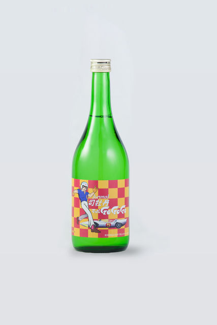 (5)「司牡丹・マッハGoGoGo」画像
