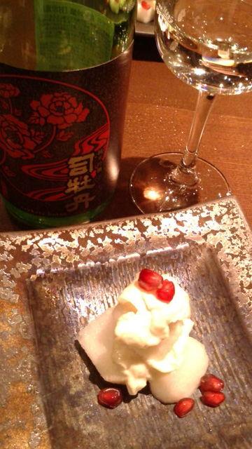 (6)封印酒と白和え