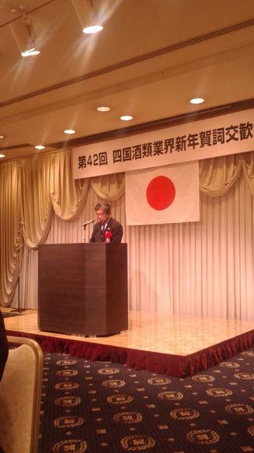 (10)本宮局長さん祝辞