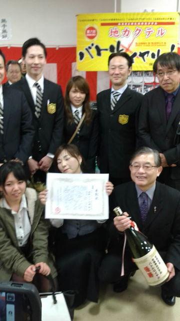(24)高知県バーテンダー協会の皆さんと