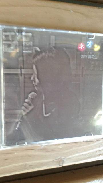 (2)「ネオン」CD