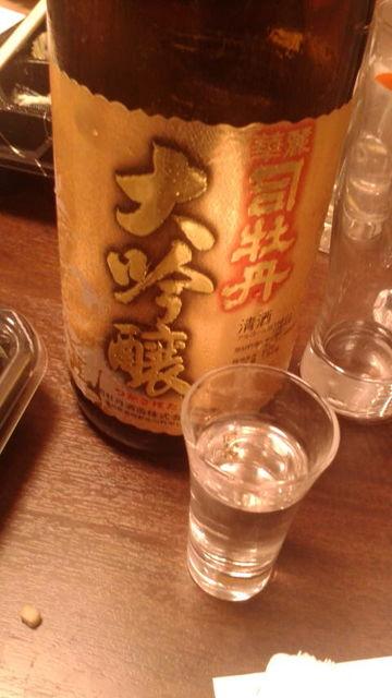 (23)華麗司牡丹