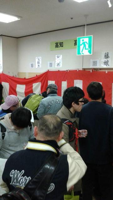 (3)「四国酒まつり」高知県の酒コーナー