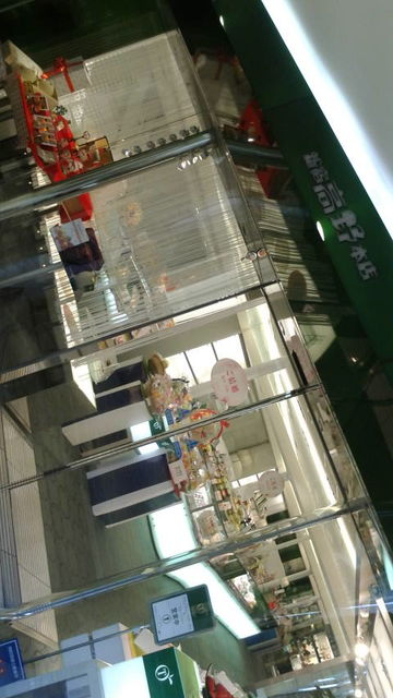 (1)タカノ入口