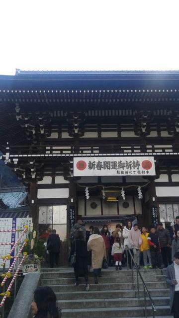 (12)松尾大社へ