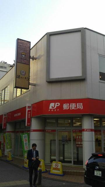 (1)横浜駅西口郵便局の二階