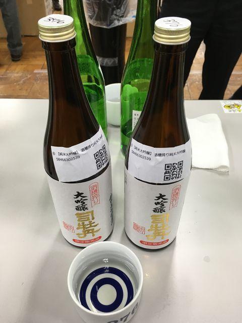 写真8 酒槽搾り純米大吟醸