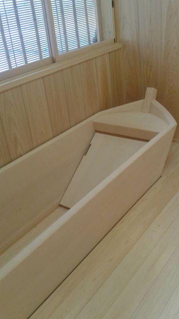 (13)舟型ヒノキ風呂