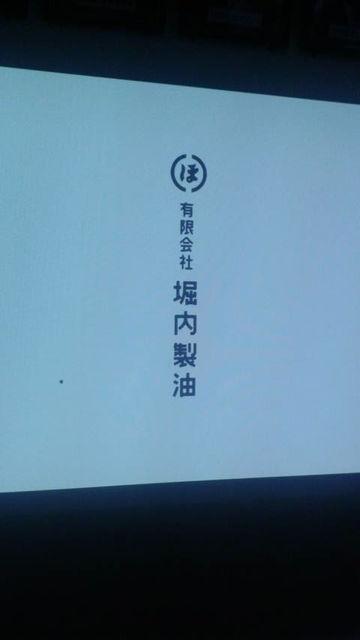 (12)新ロゴ(縦)