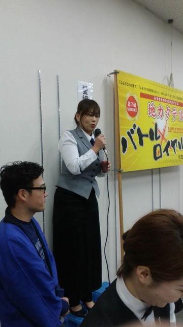 (14)高知県代表大崎さん