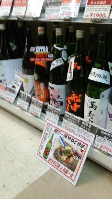 (2)堀越商店店内2