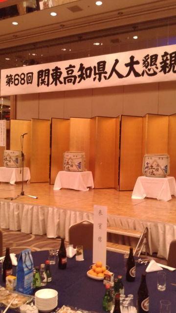 (2)会場舞台