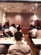 2009.10.29開会