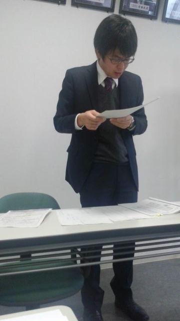 (4)田中鑑定官