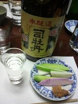 本醸造レトロと野菜.jpg