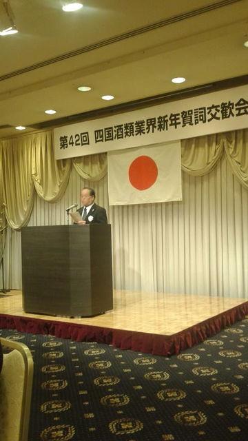 (11)山崎支部長さん閉会の言葉
