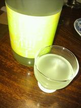 2012.12.25山柚子搾り.jpg