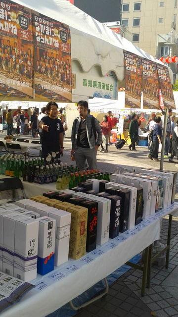 (4)高知県酒造組合販売コーナー