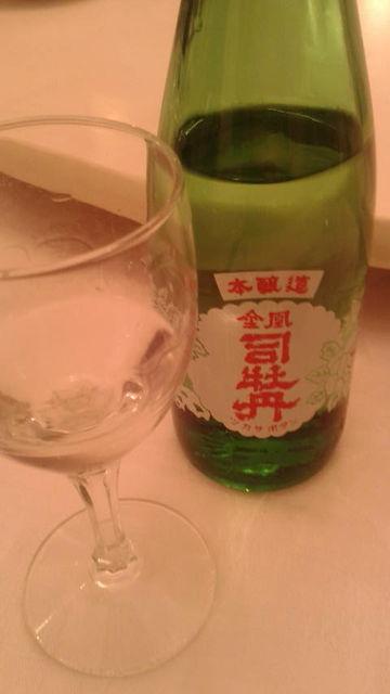 (7)金凰司牡丹