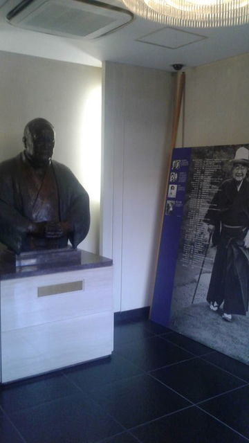 (18)吉田茂記念資料特別展示場