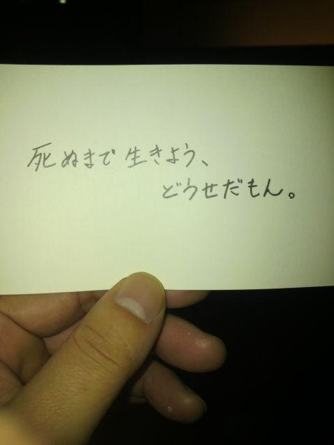 (9)�����åȤ�