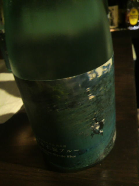 9司牡丹・仁淀ブルー