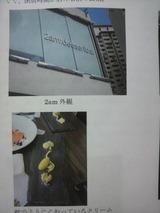 「2am」外観と柚子のデザート画像.jpg