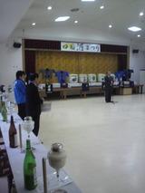 四国酒まつり開会セレモニー