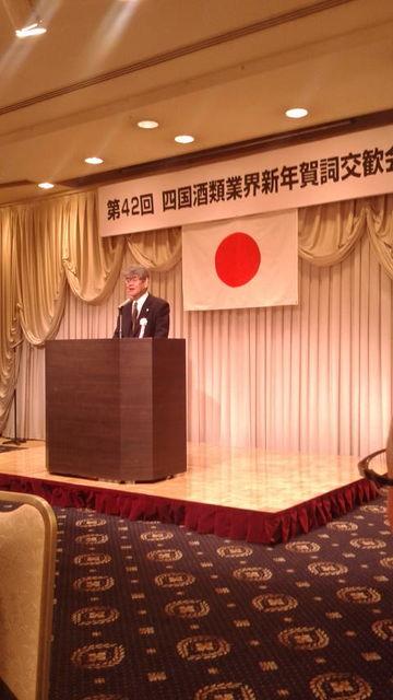 (9)吉田支部長さん主催者代表挨拶