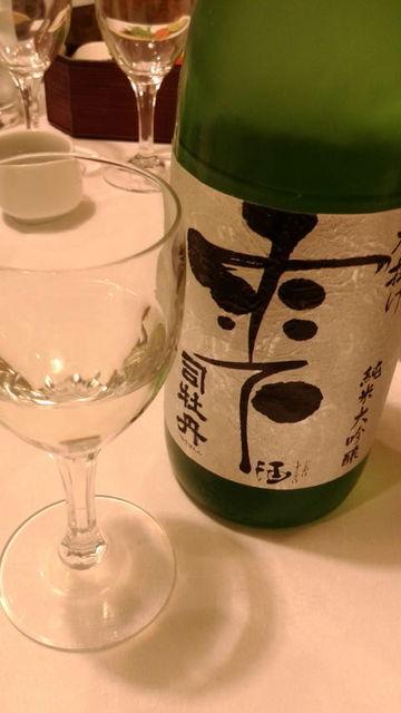(6)司牡丹・槽掛け雫酒