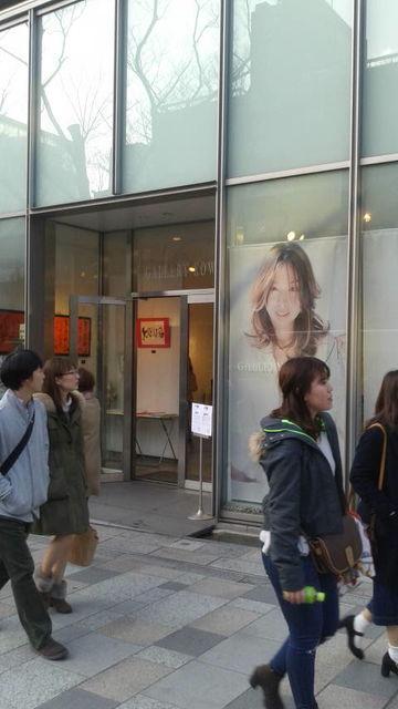 (1)ギャラリー入口