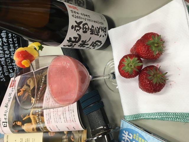 写真9 高知県地カクテル