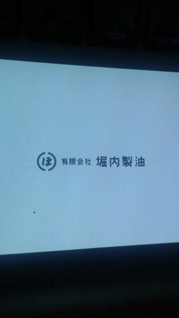(13)新ロゴ(横)