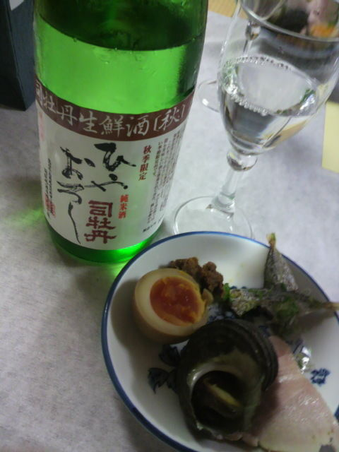 純米ひやおろしと前菜